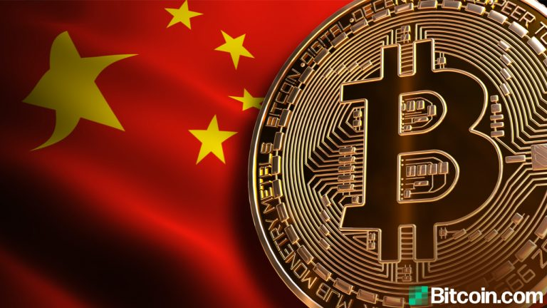 reiterated fud chinese government to continue monitoring bitcoin mining sector